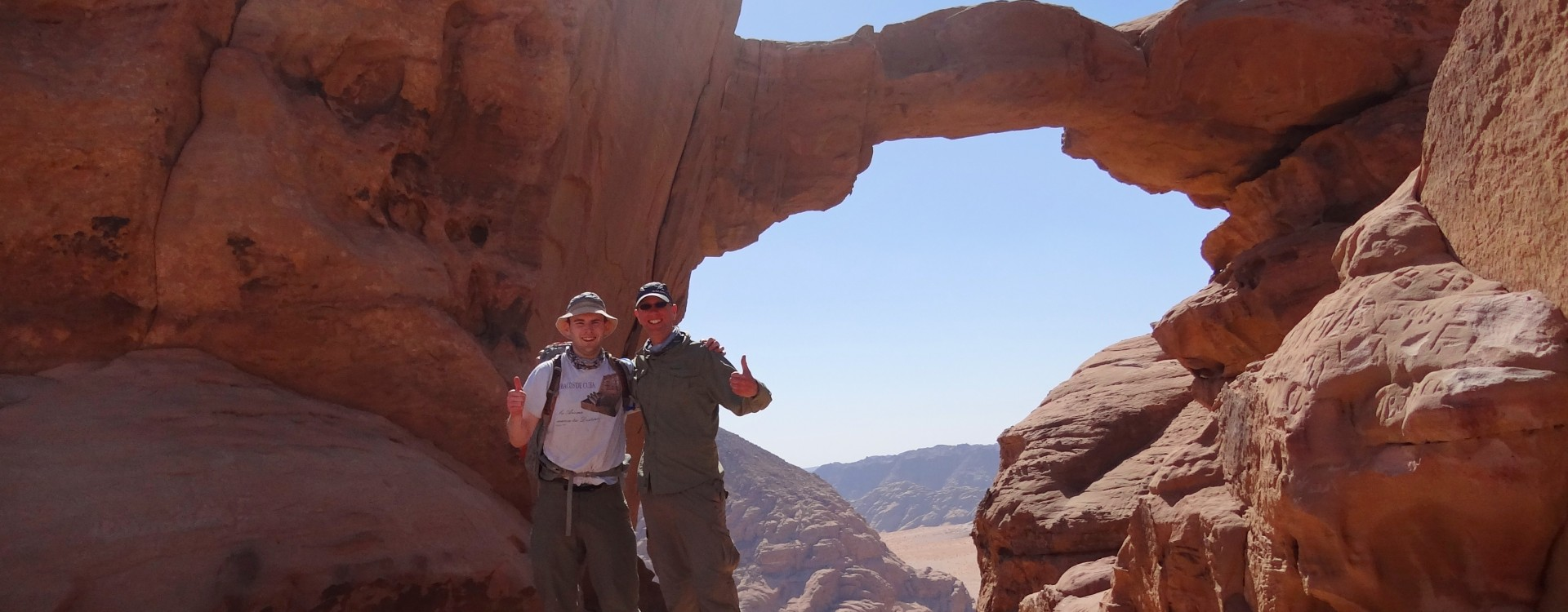 Burdah Bridge, Wadi Rum